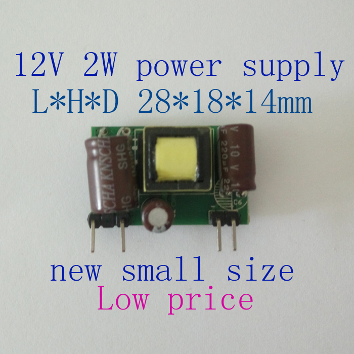 1pcs  intelligent household mini switching power supply 12v 2w  low price acdc  power supplies small size