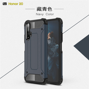 Image 5 - For Huawei Honor 20 Case Honor 20 Pro Nova 5T Case Armor Rubber Heavy Duty Cover For Huawei P Smart Z Case Huawei P Smart 2019