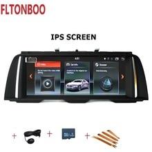 10.25 inch Android 7.1 Car Gps radio plyaer navigation for BMW 5 Series F10 F11 Original CIC NBT 4 core 2GB RAM 32GB ROM wifi