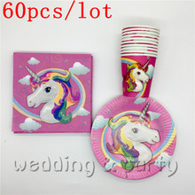 60pcs/lot Unicorn theme design child birthday happy party minnie decorations napkin 20 people use for family suppiles