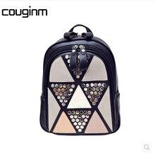 Couginm новые модные женские туфли рюкзак заклепки геометрические лоскутное рюкзак Лидер продаж женские туфли из искусственной кожи дорожная сумка студент школьные сумки