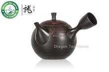 Bei Long * Handmade Side Handle Japanese Clay Teapot 370ml