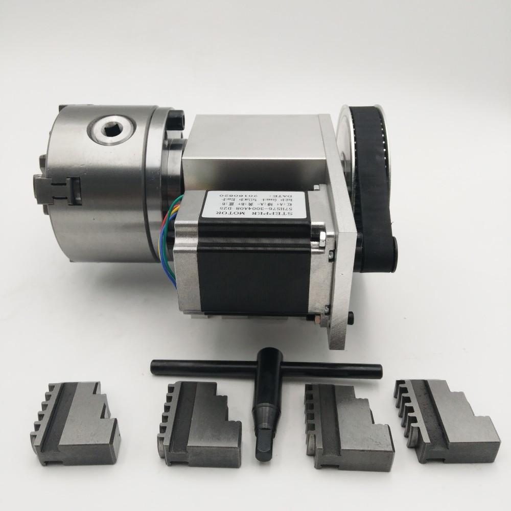 K12-100 Hollow Shaft (8)