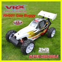 RC внедорожный, VRX Racing RH501 Super Crocodile 1/5 масштаб 2WD, работающий на газе, с бензиновым двигателем CN30cc, высокоскоростной автомобиль с дистанционным управлением