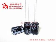 100 pcs/50V100UF 100UF50V capacitor Eletrolítico Volume de 8X12