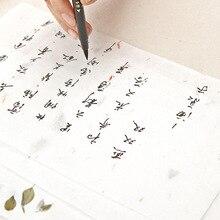 1 шт. легантные буквы маленький свежий романтический, эстетический буквы любви канцелярские растения Цветок антикварная бумага с буквами 10 шт./компл