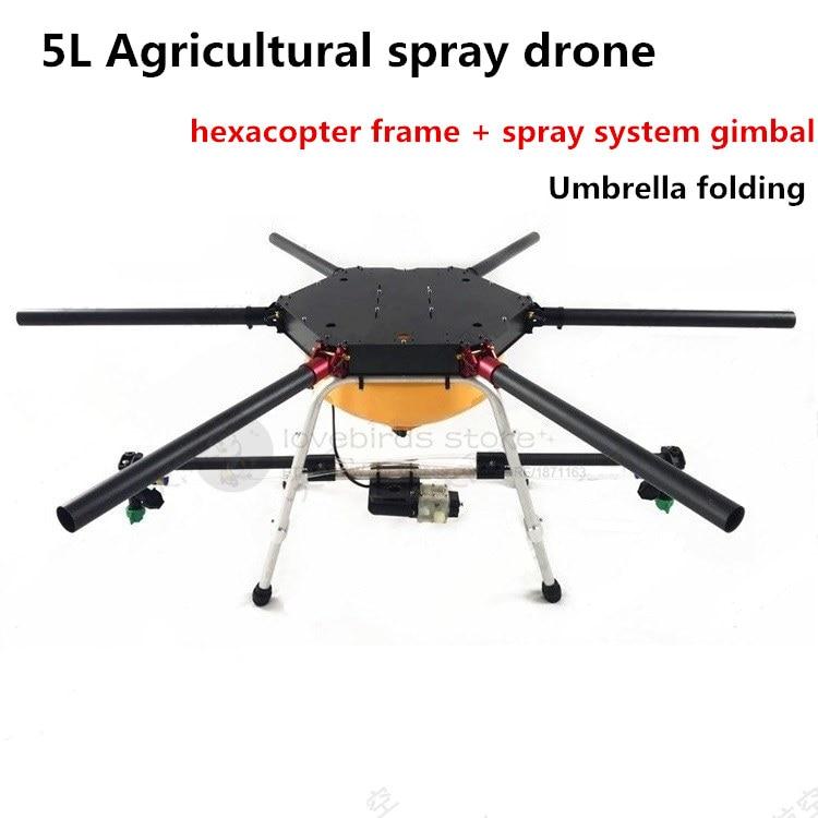 DIY 5L Agriculture spray multirotor drone hexacopter empty pure carbon fiber umbrella folding frame + sprayer gimbal