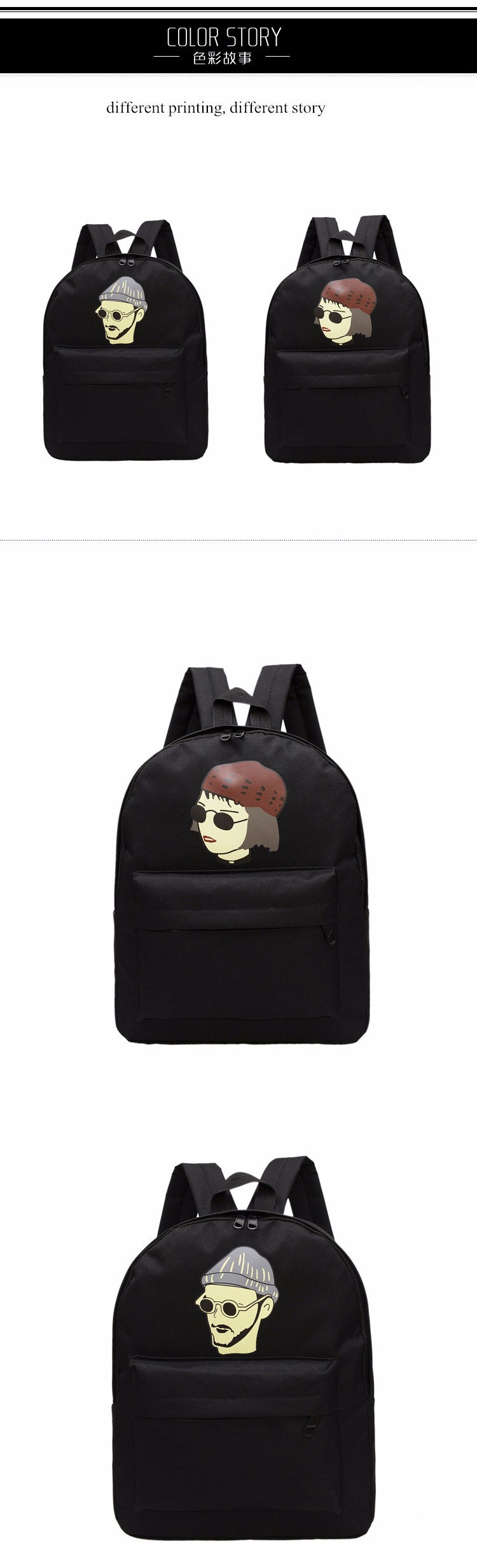 women backpack4