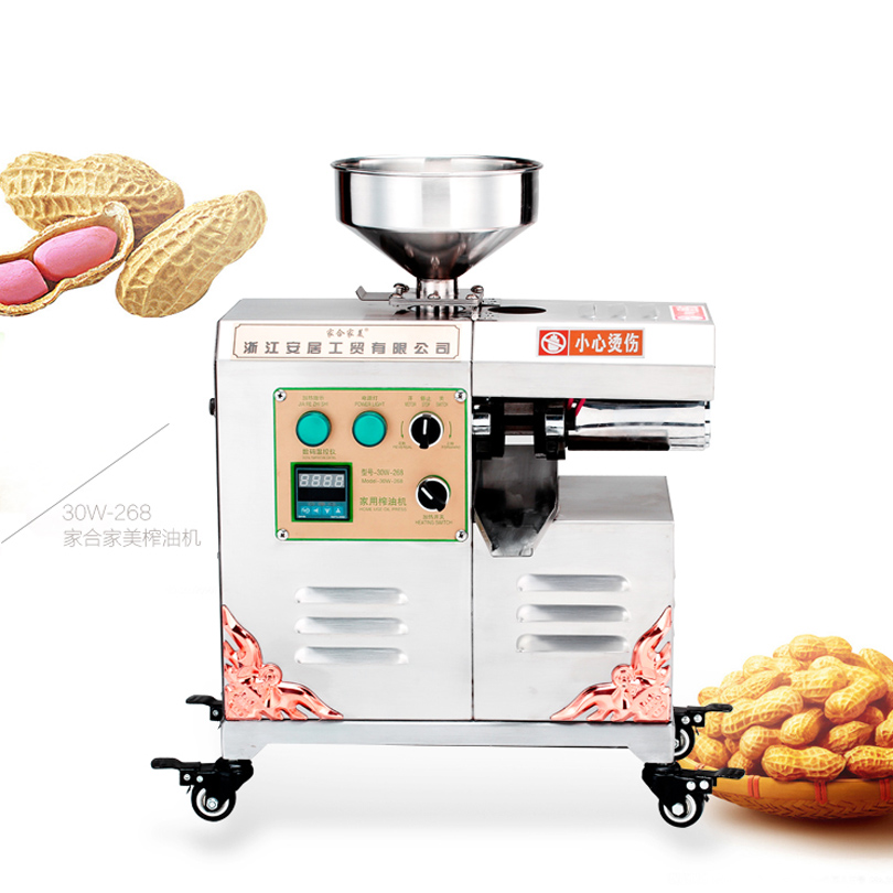 All Stainless Steel 110/220V cold Olive Oil Press Machine Nuts Seeds Oil Presser Pressing Machine 220v mini oil press machine olive peanut oil pressing presser household oil extraction machine hf 04