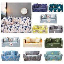 1Pc Floral Print Sofa Wrap Full Cover Anti-slip Elastic Couch Case Slipover Decor New