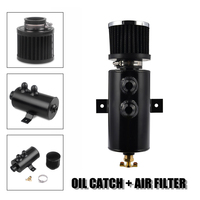 0.75L Silver / Black Aluminum Alloy Reservior Oil Catch Can Tank Baffled Oil Catch Can Tube Tank AN10 with Breather Filter