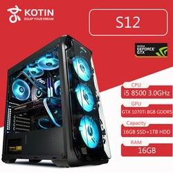 Kotin S12 RGB легкий Настольный игровой компьютер высокого класса i7 8700 RTX2070 Corsair 650 Вт PSU 16 Гб RAM Intel Optane 16 Гб SSD 1 ТБ HDD