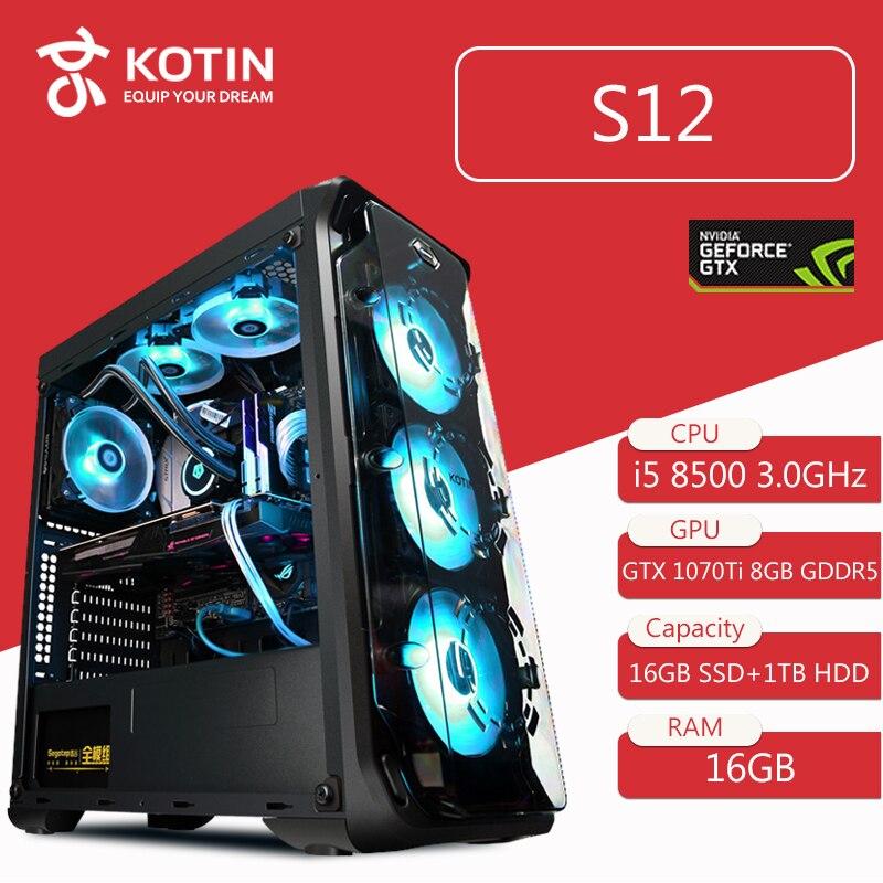 Kotin S12 RGB Light Desktop High End Gaming PC Computer I7 8700 RTX2070 Corsair 650W PSU 16GB RAM Intel Optane 16GB SSD 1TB HDD