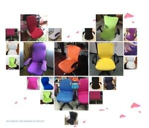 24 цвета, офисный чехол на компьютерное кресло, чехол из спандекса для стула, чехол для стула из лайкры, растягивающийся, подходит для офисных кресел, оптовая продажа