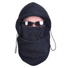 Велосипедная Теплая Флисовая Балаклава, шапка с капюшоном для лыжного велосипеда, Ветрозащитная маска для лица, Мужская теплая зимняя флисовая шапка для мотошлема
