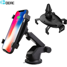 DCAE Qi Wireless Car Charger for iPhone 8 8 Plus X Car Phone Holder Fast Charger for Samsung S8 S9 Note 8 Fast Wireless Charging