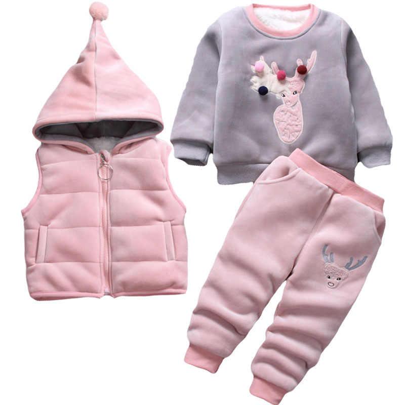 517c9894e1c Подробнее Обратная связь Вопросы о Детские комплекты одежды для ...
