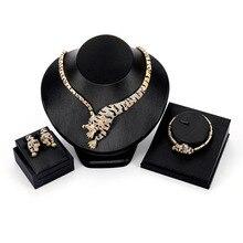 Exquis Dubai or tigre cristal ensemble de bijoux en gros luxe nigérian femme mariage mode Costume Design ensemble de bijoux