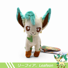 18-20cm Eevee Leafeon Plush Toy Stuffed Peluche Toys Dolls Gifts for Children Free Shipping