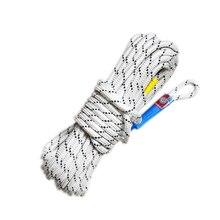 Лазающий ремень безопасности на открытом воздухе рок шнурки Диаметр 12,5 мм высокопрочный Безопасный шнур для кемпинга Пеший Туризм огонь спасение Побег