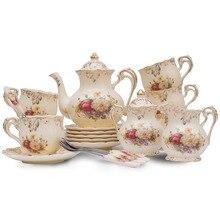 15 шт. Yolife Британский Королевский Керамика цвета слоновой кости фарфор кофе наборы для ухода за кожей поднос для чайных чашек керамика чай горшок кувшин