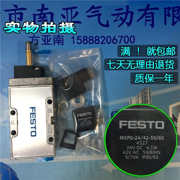 MFH-5-1/4-B MFH-5-1/4 MFH-5-1/8 24V 220V FESTO pneumatic components solenoid valve coil
