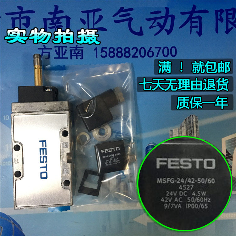 MFH-5-1/4-B MFH-5-1/4 MFH-5-1/8 FESTO pneumatic components solenoid valve mfh 5 1 4 6211 pneumatic solenoid valve mfh 5 1 4 series 6211 without coil