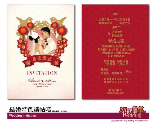 paper greeting card printing