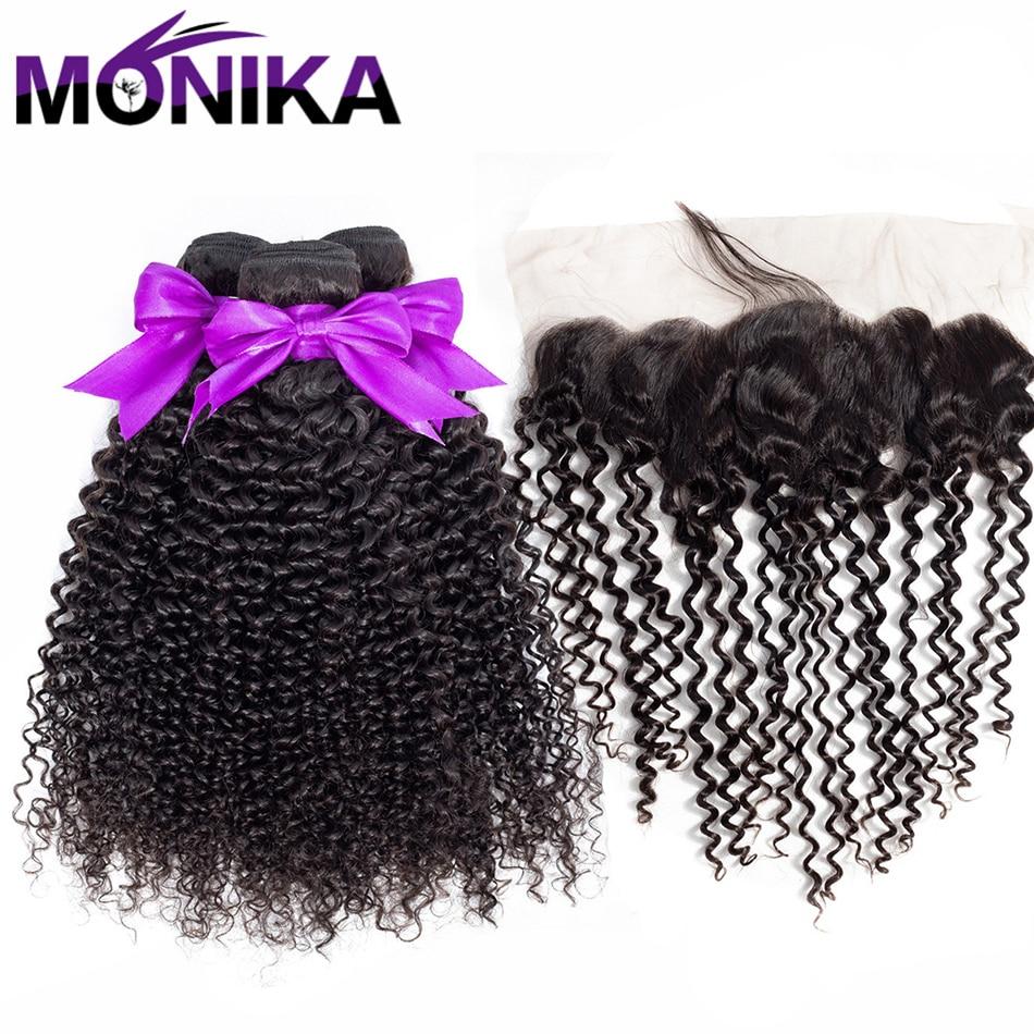 Monika Hair Brazilian Kinky Curly Hair Weave Bundles Lace Frontal With Bundles Non Remy Human Hair 3 Bundles With 13x4 Frontal