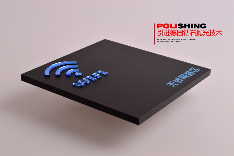 high quality acrylic 3D door plates public area WIFI internet sign plate indicator in English Chinese 15X15CM customized unionism and public service reform in lesotho