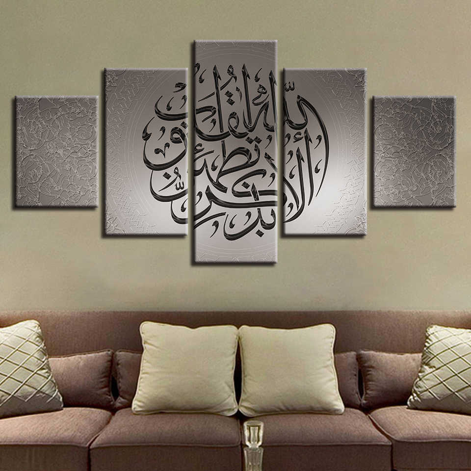 Canvas Painting Wall Art Decor 5 Pieces Islamic Arabic Calligraphy Muslim Pictures Modular Living Room HD Print Poster Framework