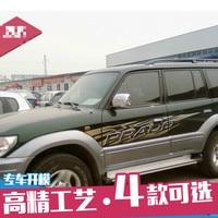 98 For Toyota Prado 98-03 car stickers V6 3400 body sticker Pula colorful strip modified waist line (1)