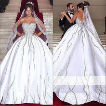 shinesia_zoe Ball Gown Wedding Dresses Bridal Gowns