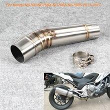 508 мм средняя Соединительная труба из нержавеющей стали для