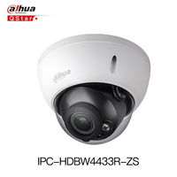 Dahua IPC HDBW4433R ZS 4mp IP Camera Replace IPC HDBW4431R ZS IP CCTV Camera With 50M