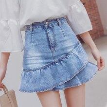 6b2e03666c Plus tamaño de capas volantes Mini falda Denim de verano 2019 de alta  cintura cadera paquete corta vestido Faldas Mujer Saia Jup.