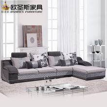 fair cheap low price 2017 modern living room furniture new design l shaped sectional suede velvet fabric corner sofa set X660-2(China)