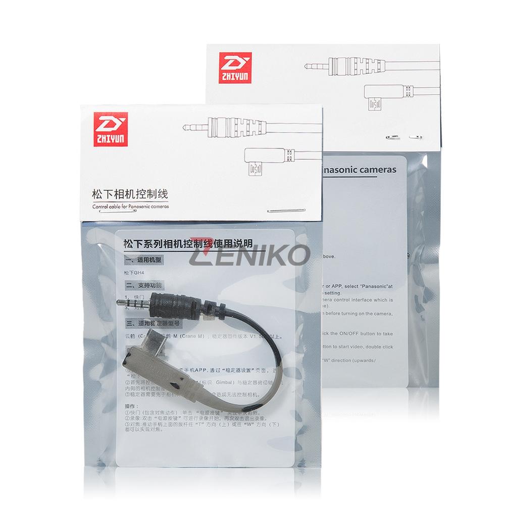Original Zhiyun Tech Accessories 2017 Crane Connection Panasonic Ptz Camera Wiring Diagram 1 Cable