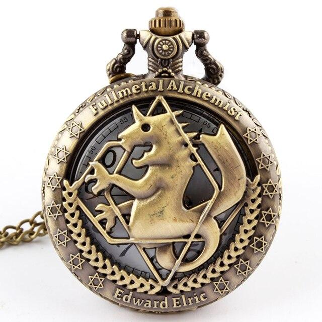 Retro Bronze Pocket Watch Men Full metal Alchemist Engraving Quartz Pocket Watch