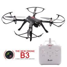 Asli MJX B3 Bugs 2.4 GHz 4CH Brushless Motor RC Quadcopter Drone Dengan Gimbal & Pemegang Kamera (MJX Bugs 3 B3 tanpa kamera)