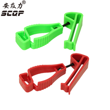 Plastic Glove clip with protecting Holder security work gloves Guard Utility Guard clip AT-2JQB Factory-Direct 5Pcs High Quality