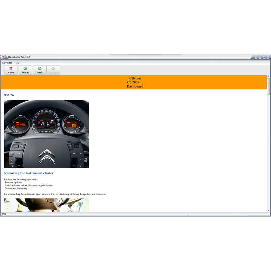 Free Shipping DashBook Pro v6 4 Car Prepair Software Support Many Brand cars