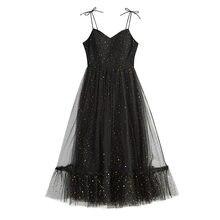 Compra Negro Vestido De Dama De Honor Online Compra Negro