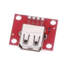 USB Female power usb type A Female модуль Breakout конвертер плата макет