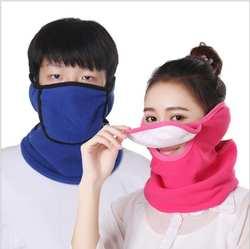 Осенне-зимняя обувь новая холодная теплый и пыле анти-запах маски унисекс шеи наушники три-в-одном маска