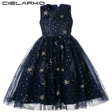 Cielarko Girls Dress for Wedding Birthday Party Star Print Long Dresses Sleeveless Elegant Children Ball Gown Kids Fancy Outfits