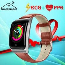 Timethinker E58 Smart Watch Reloj ECG PPG Relogio Men 3D Smartwatch Blood Pressure Heart Rate Monitor Fitness Tracker IP68
