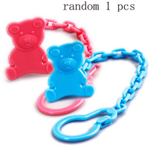 Anti-drop Fruit Silicone Pacifier