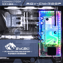 Bykski Acrylic waterway board for Cooler Master C700P,C700M Computer case ,Water Tank,RGB water cooling Reservoir, RGV-CM-700P