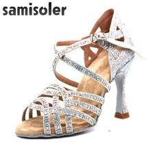 Женские бальные туфли для латиноамериканских танцев Стразы Сальса